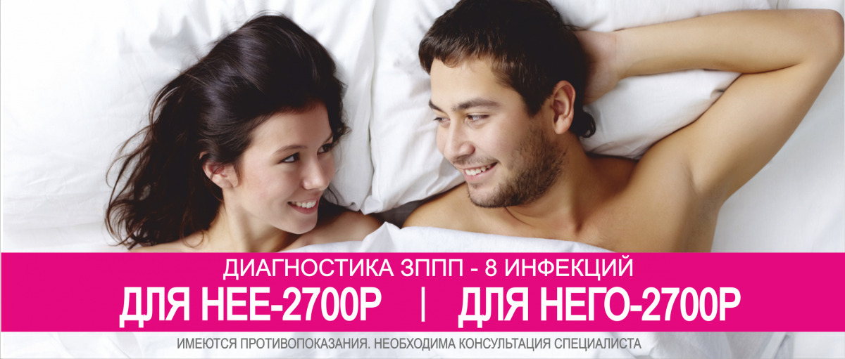 http://intramed.spb.ru/wp-content/uploads/2017/11/ЗПП-1200x511.png