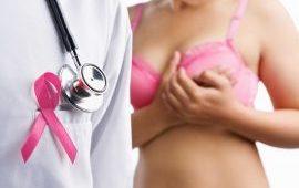 "Город и клиника ""ИнтраМед"" против рака молочной железы"